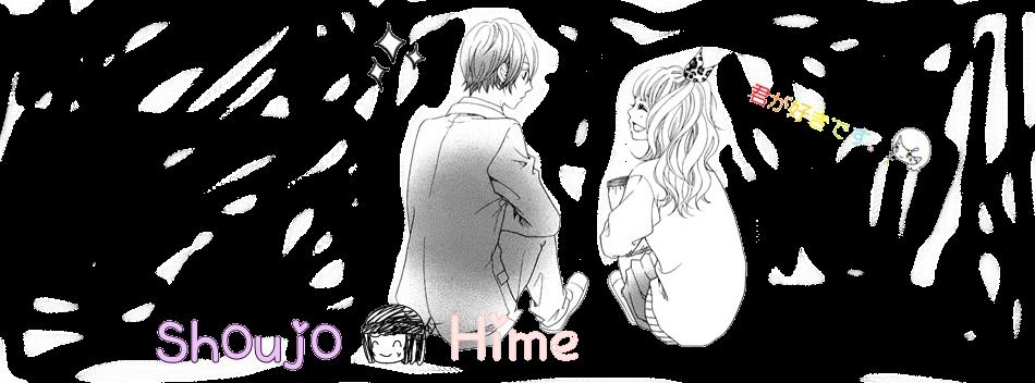 Hime Sekai ✿