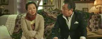 Sinopsis 'Valid Love' Episode 13 - Bagian 2