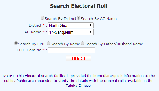 Search Electoral Roll by AC Name