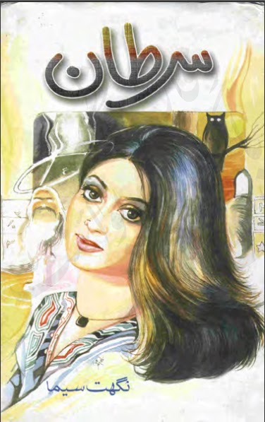 Sartaan by Nighat Seema Online Reading