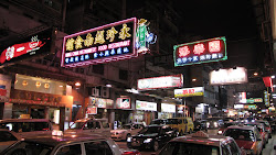 Kowloon City at night
