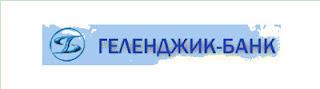 Геленджик-Банк логотип