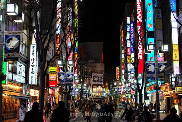 Shinjuku Neon Lights Photo