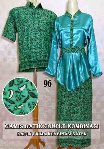 Baju gamis batik couple murah edisi terbaru 2015 Model baju gamis batik muslimah terbaru