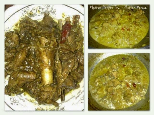 How to make Mutton Pepper Fry or Varuval