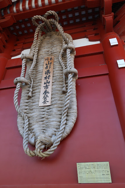 O-waraji is the traditional straw sandals made by 800 citizens of Murayama City as it's believed as the charm against the evils at Asakusa Temple in Tokyo, Japan