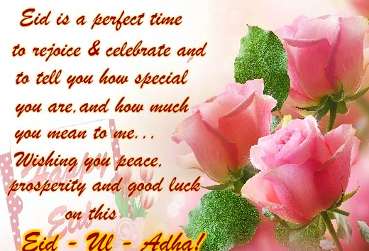 Eid Ul Juha Bakrid Images Wallpapers SMS Wishes Quotes.