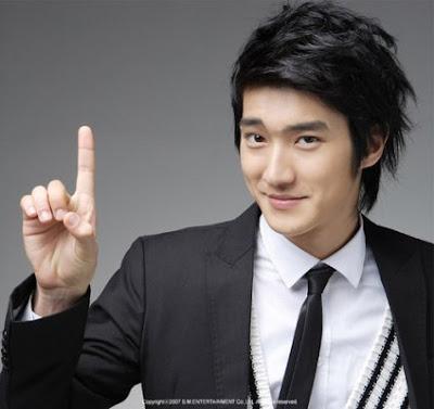 Foto Siwon