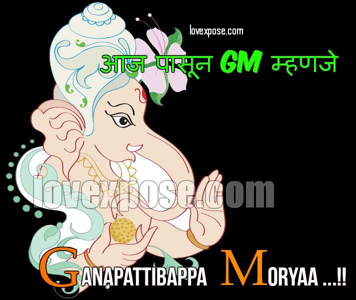 Ganesh Chaturthi Funny Marathi whatsapp jokes status