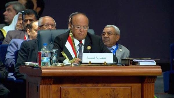 presiden Yaman, Mansour Hadi