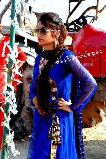 Ishq Awalla - An Upcoming Punjabi Movie