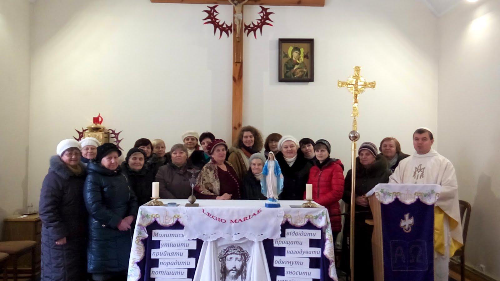 Зустріч Київської Курії Легіону Марії