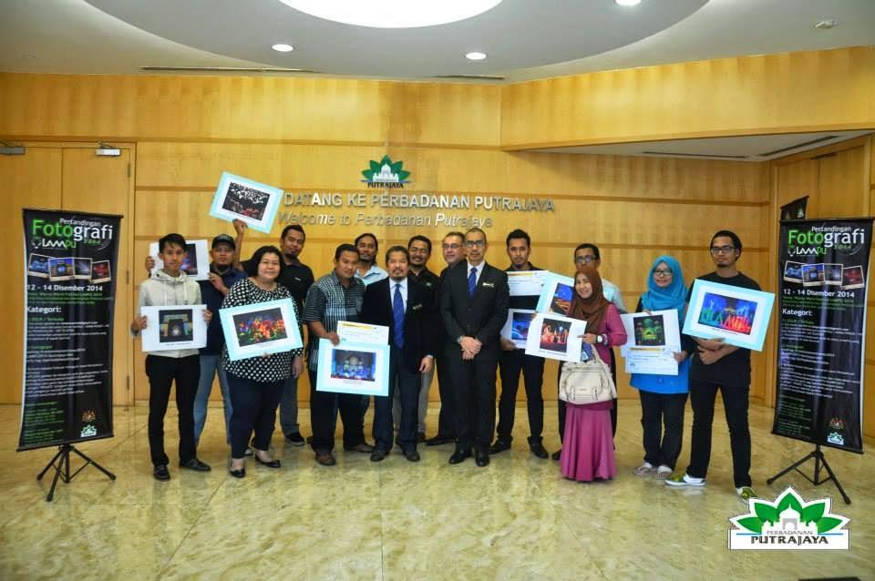 Penyampaian Hadiah Pertandingan Fotografi LAMPU 2014