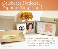 January is National Papercrafting Month!