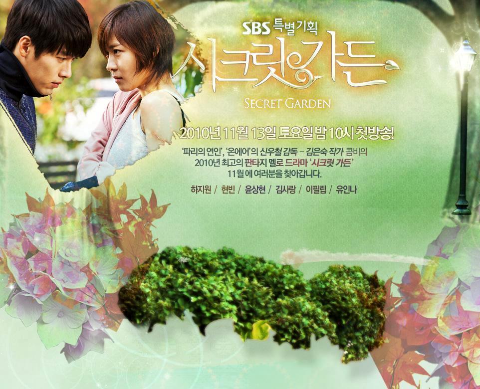 Todo doramas coreanos dorama secret garden for Jardin secreto dorama sub espanol