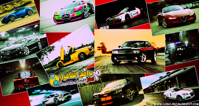 20 Cars Wallpapers HD Free Download مجموعة خلفيات للسيارات عالية الجودة