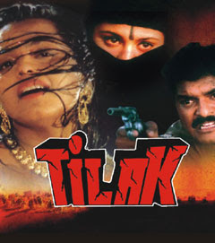 Tilak (1992) - Hindi Movie