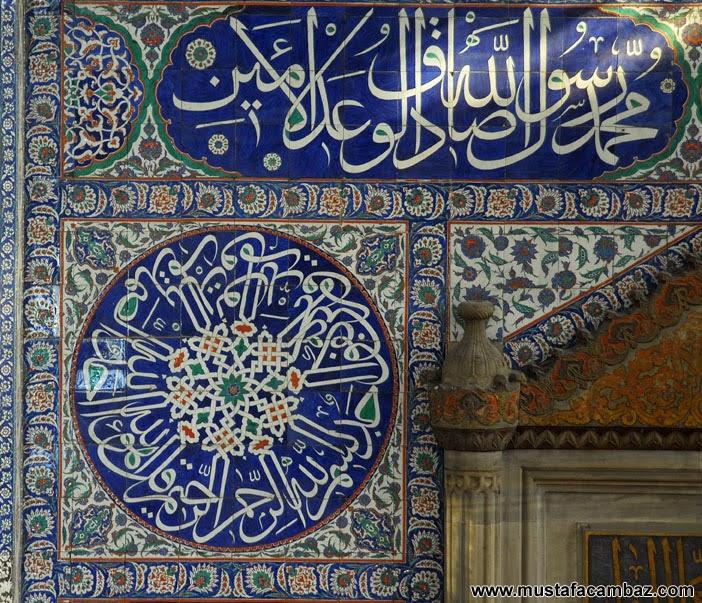 Magic City ISTANBUL : İstanbul Treasury Of Calligraphy