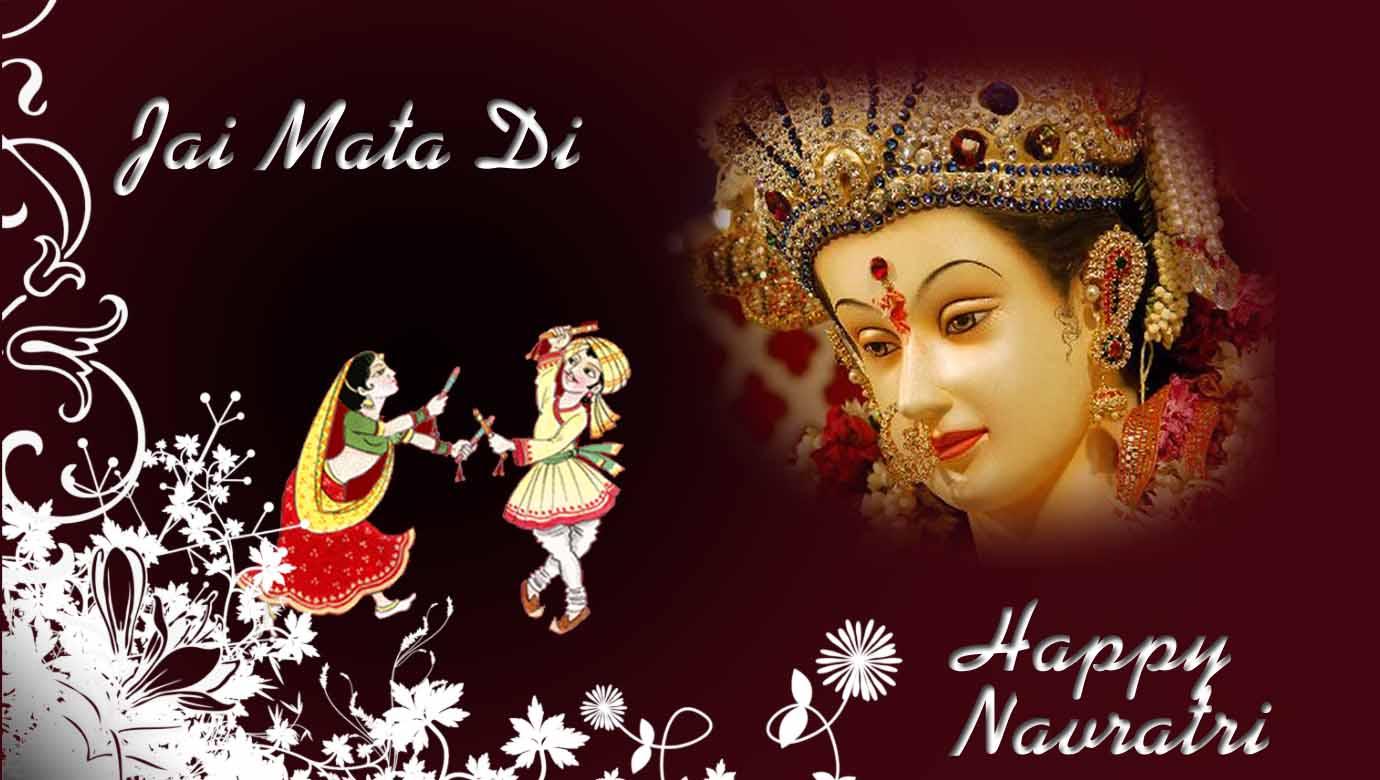 http://3.bp.blogspot.com/-h9v0UwBT7Sk/UPLRp-ydWsI/AAAAAAAACZk/eRYXwKxXavg/s1600/navratri-wallpaper.jpg