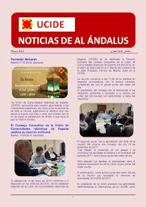 Noticias de Al Ándalus