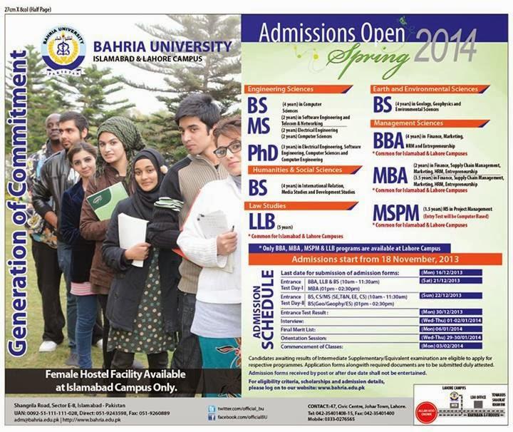Bahria University Lahore, Islamabad Spring Admission 2014
