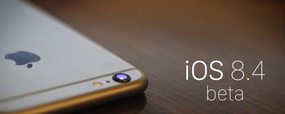 Download iOS 8.4 Beta 4 Firmware IPSW for iPad, iPhone, iPod & Apple TV - Direct Links