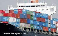 اجراءات المهمل,الاجراءات الجمركية,الجمارك,الشحن,الاستيراد,التصدير,سوق مصر