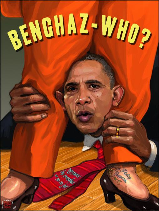 Benghaz-who%3f.jpg