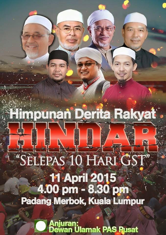 HIMPUNAN DERITA RAKYAT 'HINDAR' SELEPAS 10 HARI GST
