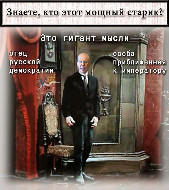У Лаврова разочарованы продлением санкций: ЕС взял курс на обострение и без того напряженных отношений с РФ - Цензор.НЕТ 1498
