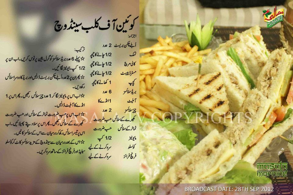Chef Sandwitch RECIPES Recipe By COOKING Egg Zakir Recipes Roll