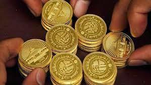Tentang Investasi Emas