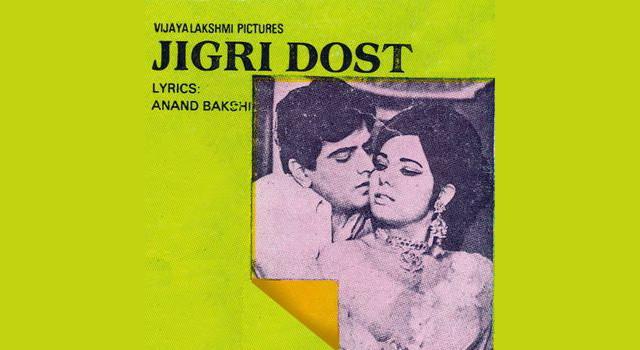 Jigari Dost 1969 Anand Bakshi