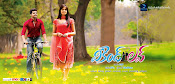 Weekend Love Movie Wallpapers and Posters-thumbnail-4