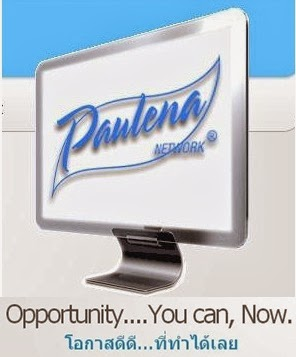 Paulena Network