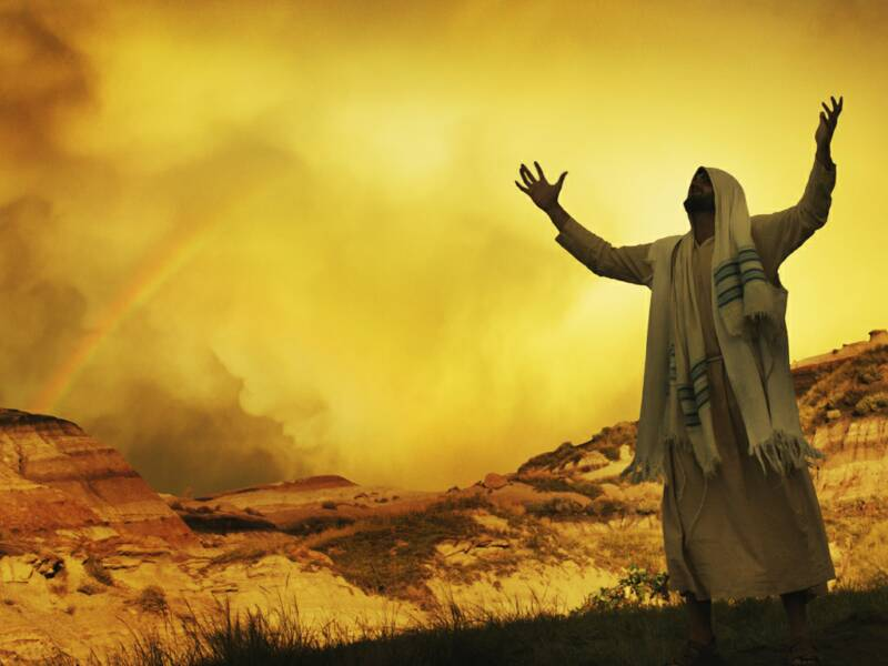 BreveResumen  El Libro De Jerem  As Es Primeramente Un Mensaje