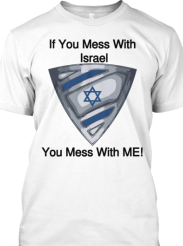 OFFICIAL ISRAEL SHIELD T-SHIRT IS AVAILABLE HERE!