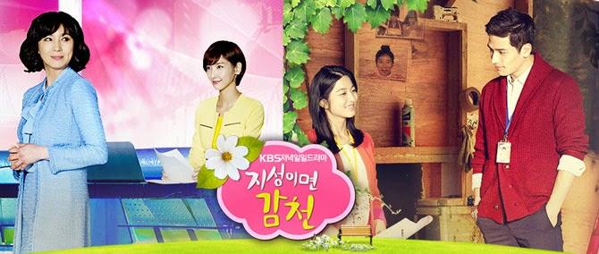 Tìm Lại Yêu Thương - A Tale of Two Sisters KBS 2013