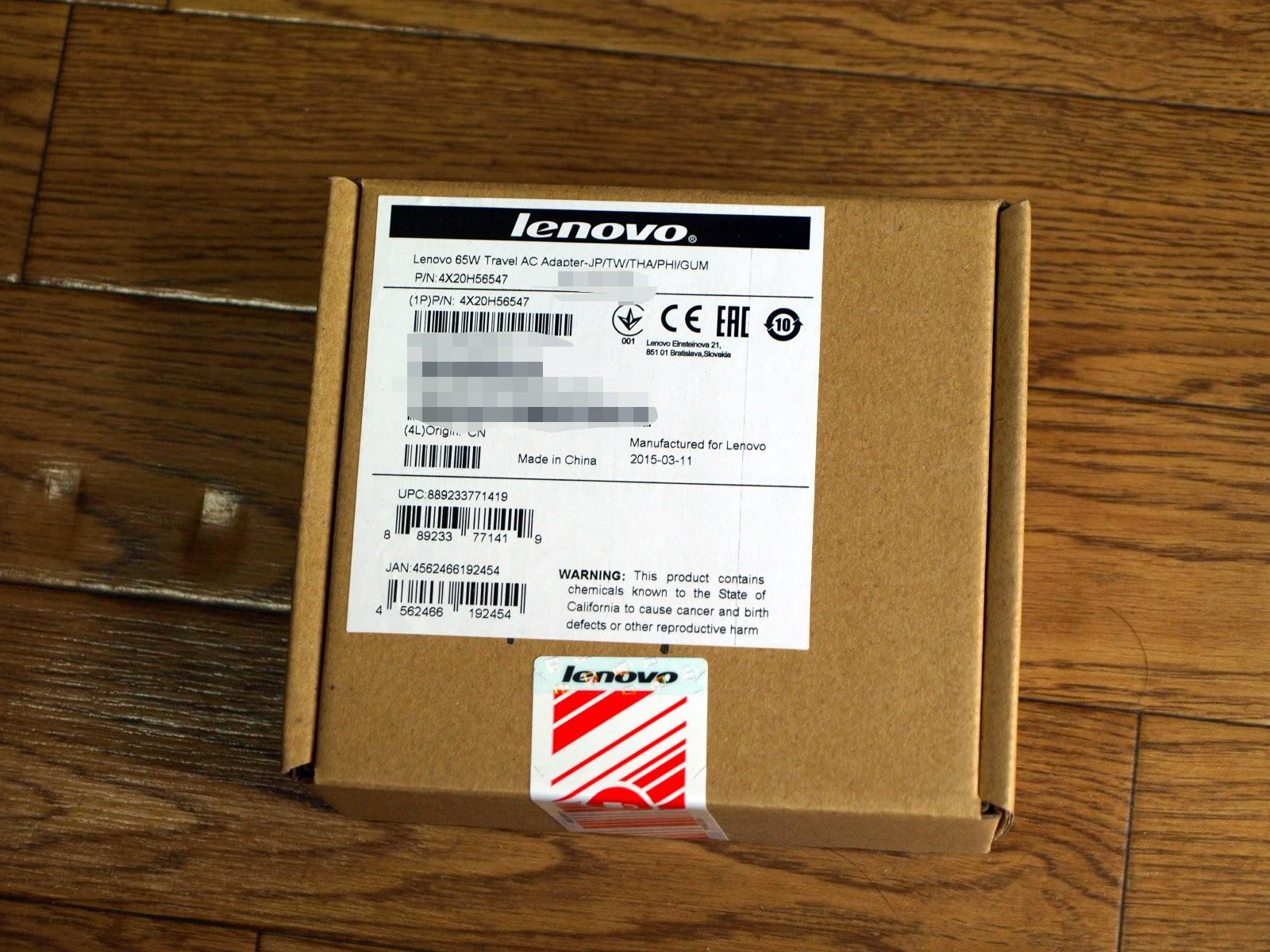 Lenovo 65W トラベル AC アダプターを購入しました