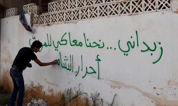 ahrar_syam_to_zabadani