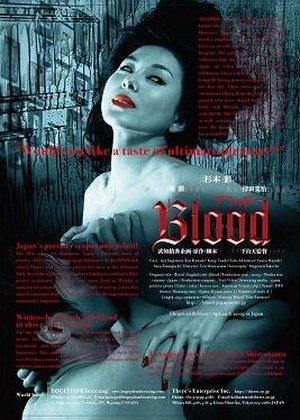 Đẫm Máu -  Blood