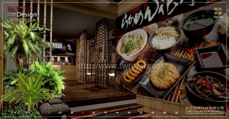 日式拉麵館設計