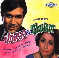 Joroo Ka Ghulam 1972 Hindi Movie Watch Online
