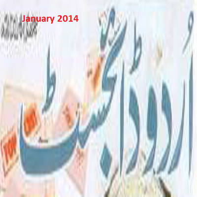 http://books.google.com.pk/books?id=AXSoAgAAQBAJ&lpg=PP1&pg=PP1#v=onepage&q&f=false