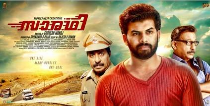 Sarathi (2015) Malayalam Movie DVDRip 350MB