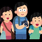 観光客のイラスト