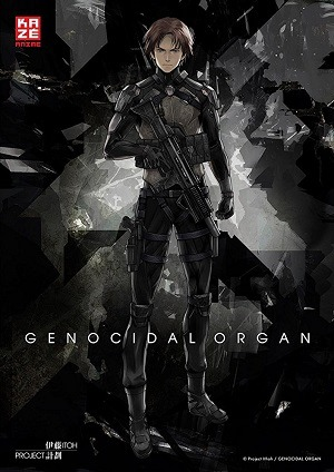 Genocidal Organ - Legendado Filmes Torrent Download capa