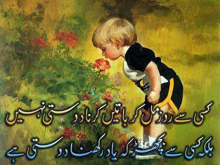 friendship love hindi sad poetry urdu poetry sad urdu shayari shero ...
