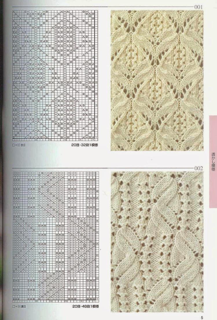 Вязание спицами япония схемы 84