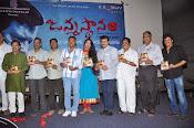 Janmasthanam Audio launch-thumbnail-15